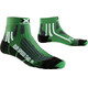 X-Socks Run Speed Two Short Hardloopsokken groen